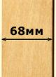 ламели для кровати 68мм